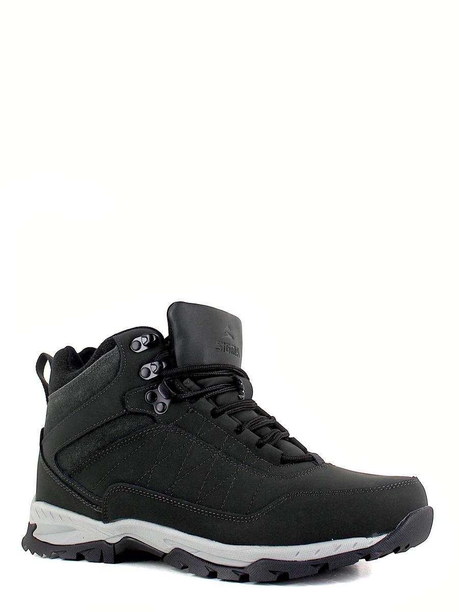 SIGMA ботинки n20897f-6 т.зеленый (xl)