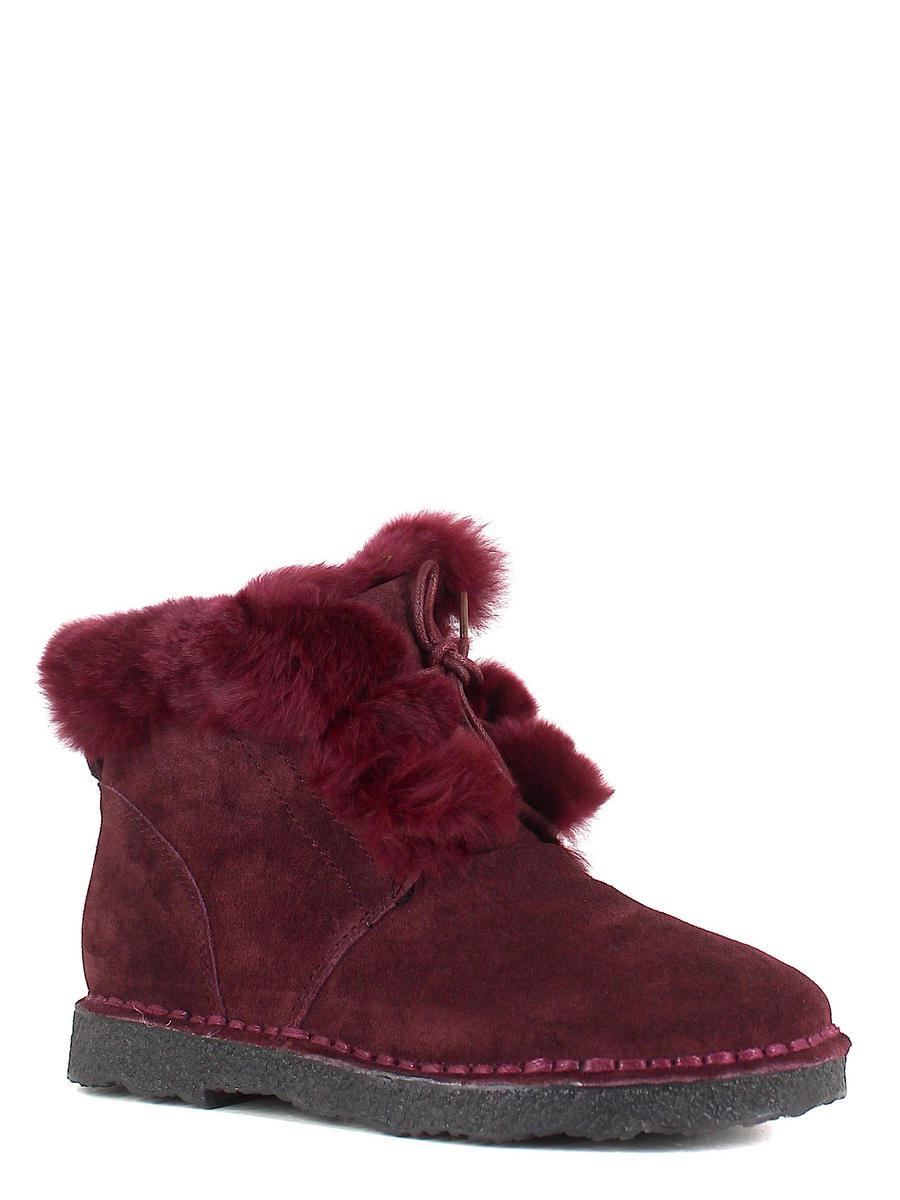 Baden ботинки bh065-012 бордовый (xl)