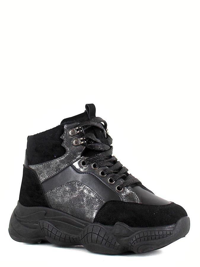 Nobbaro ботинки 01nb-01-01a чёрный