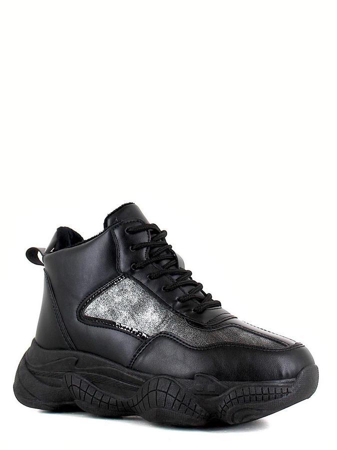 Nobbaro ботинки 01nb-01-02a чёрный