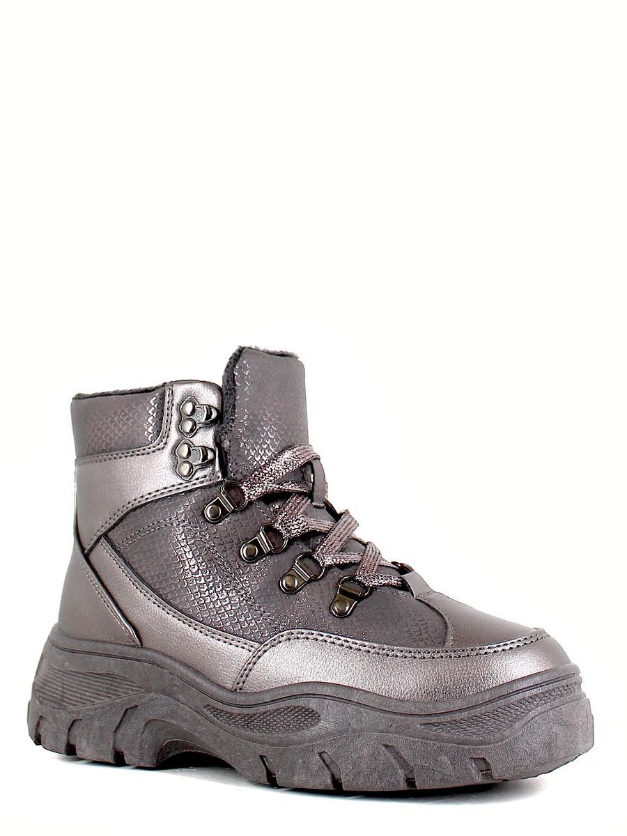 Nobbaro ботинки 01nb-02-01f серый (xl)