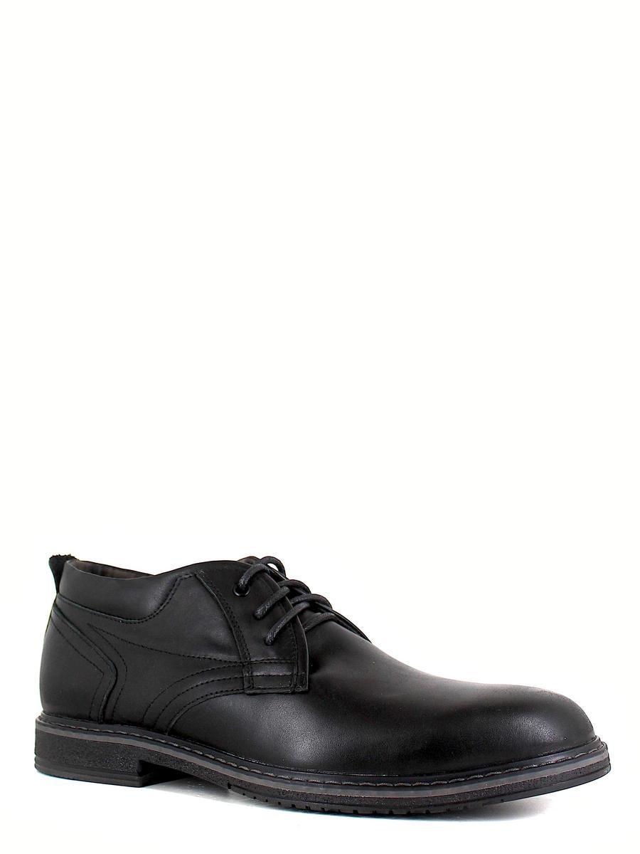 Valser ботинки 601-576 чёрный (xl)