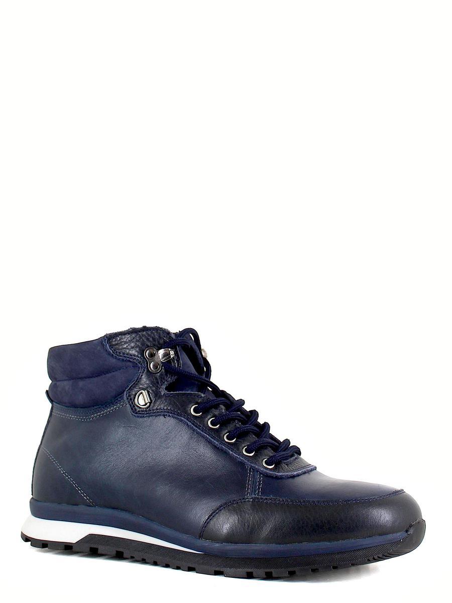 Valser ботинки 601-584M синий (xl)