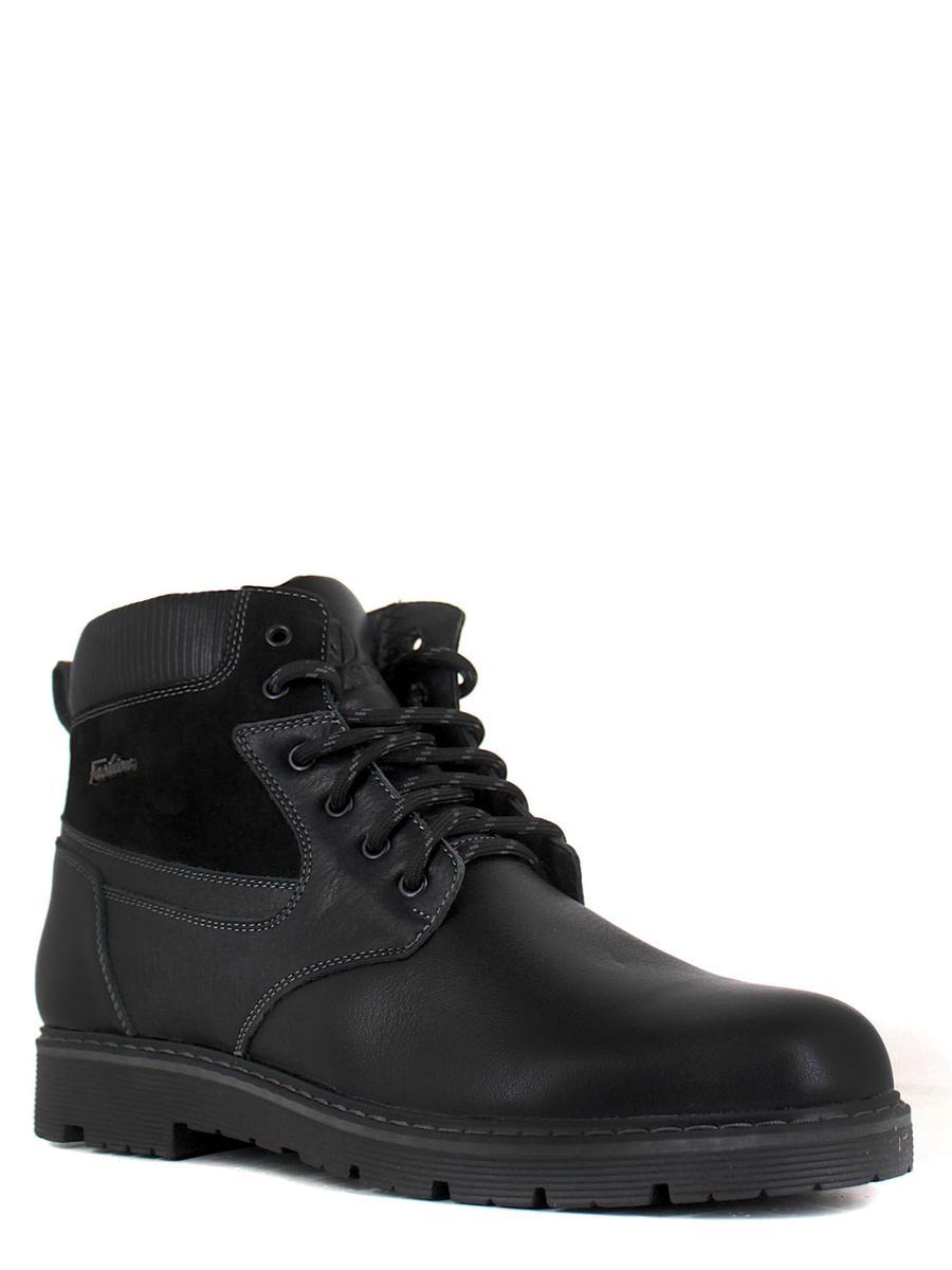 Valser ботинки 601-607m чёрный (xl)