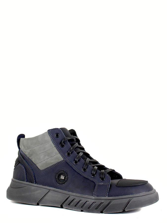 Valser ботинки 601-635 синий