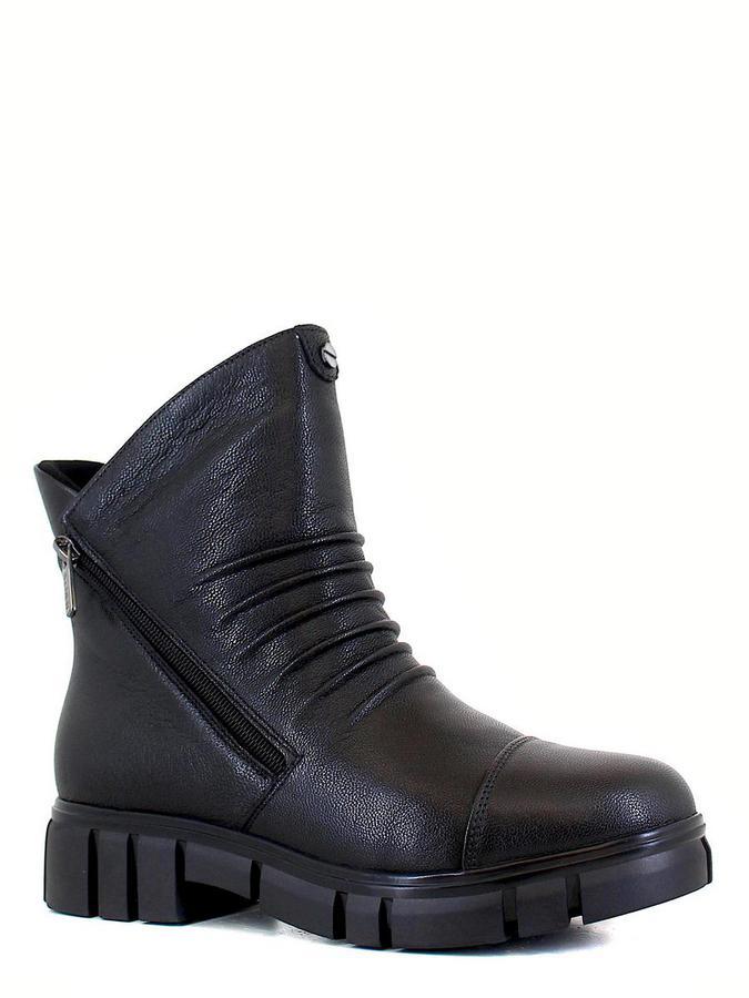 Baden ботинки c095-020 чёрные