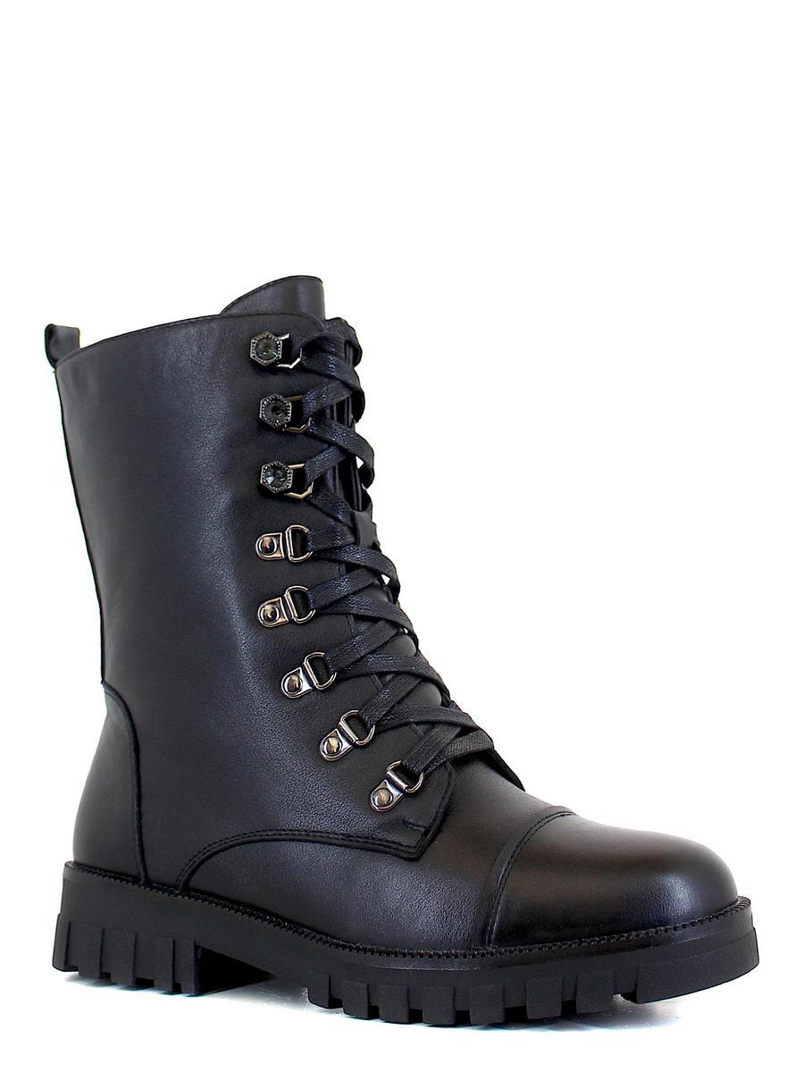 Baden ботинки высокие u144-071 чёрный (xl)