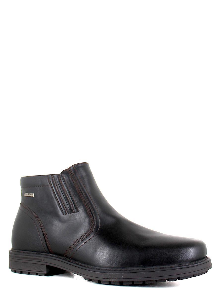 Nine Lines ботинки 7079-1 чёрный (xl)