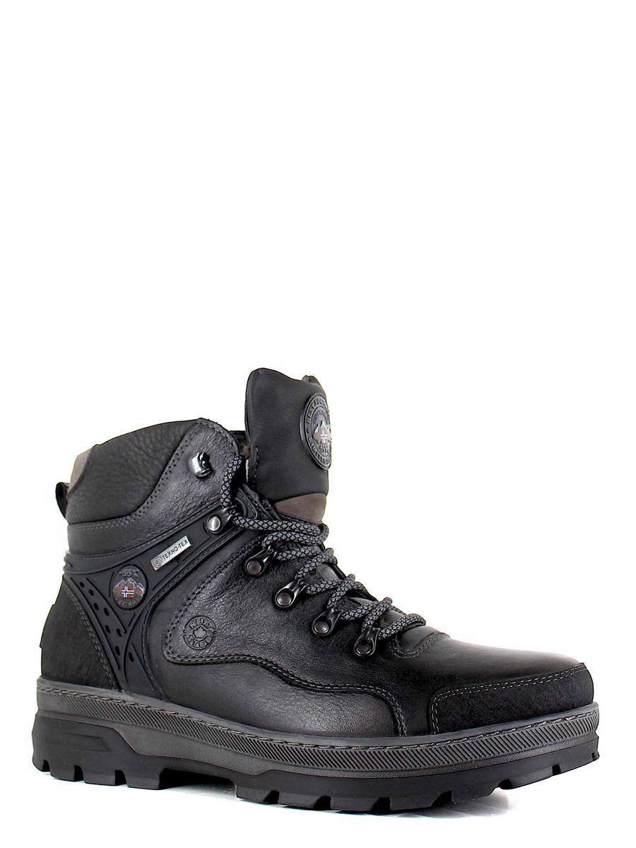 Nine Lines ботинки 7273-1 чёрный (xl)
