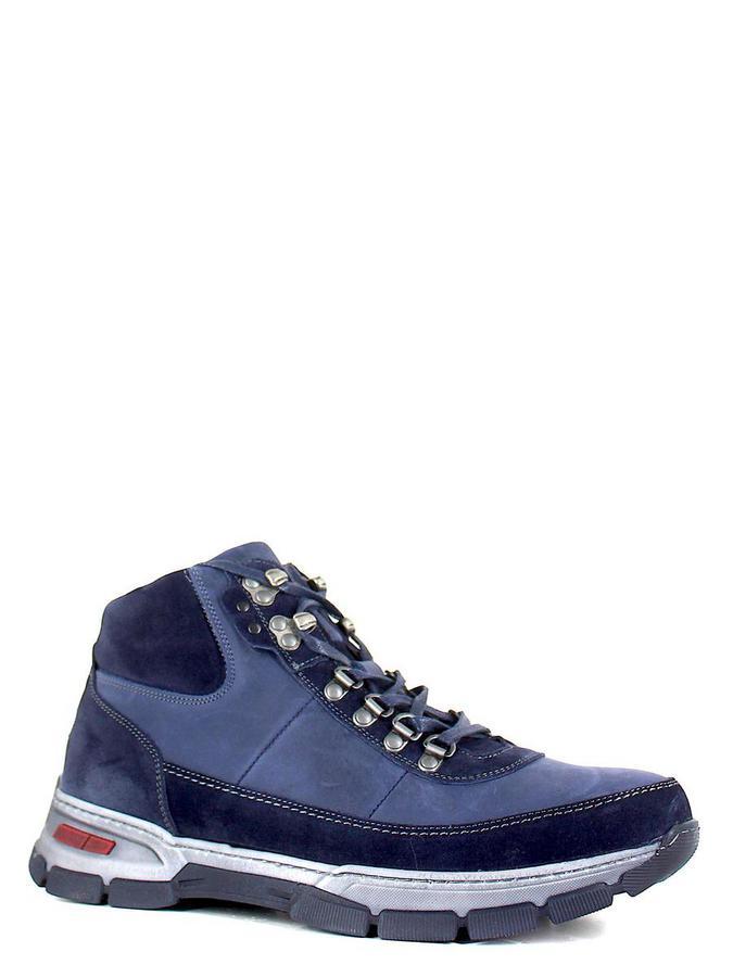 Enrico ботинки 1772-269 цвет 238 ватер ж