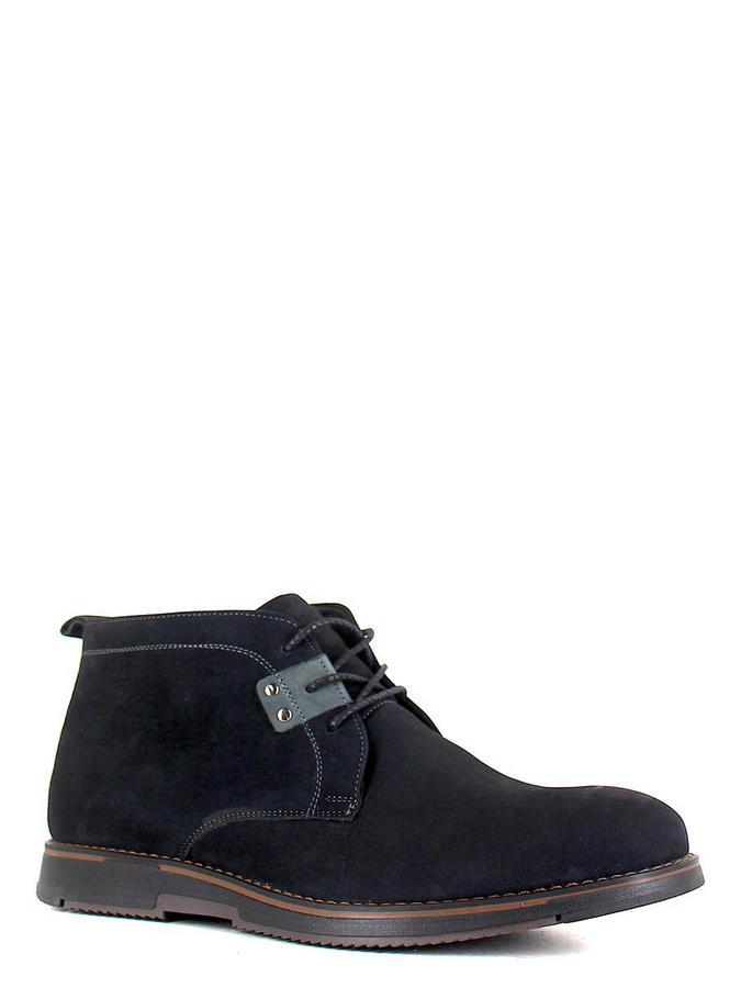 Enrico ботинки 2321-224 цвет 33