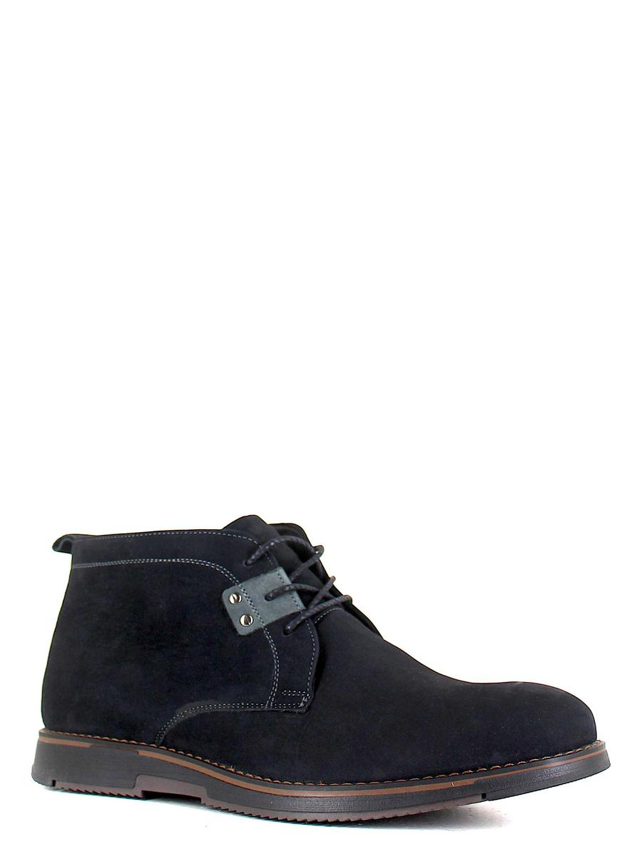 Enrico ботинки 2321-224 цвет 33 (xl)