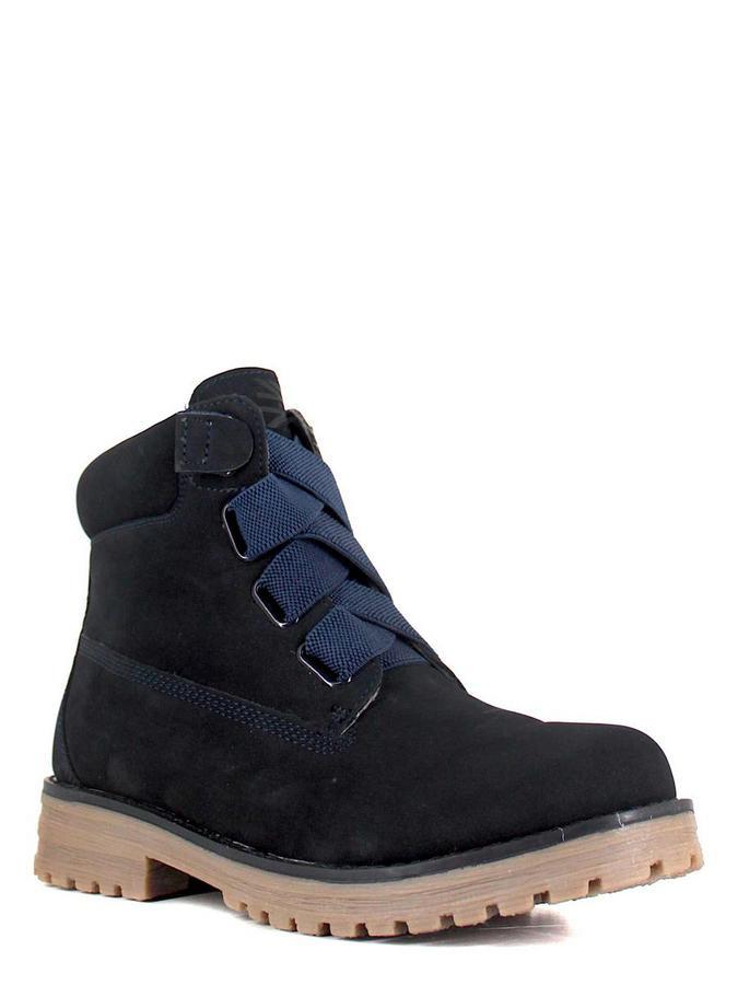 Keddo ботинки высокие 898127/10-02 синий