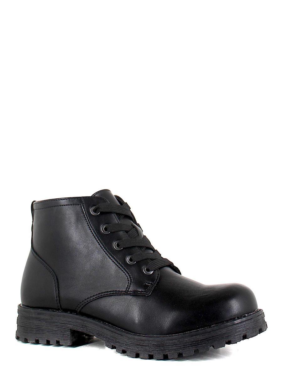 Keddo ботинки 598127/16-01 чёрный (xl)
