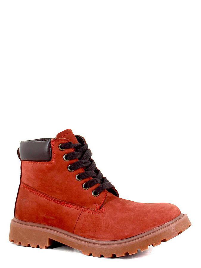 Crosby ботинки 488468/01-07 коралловый