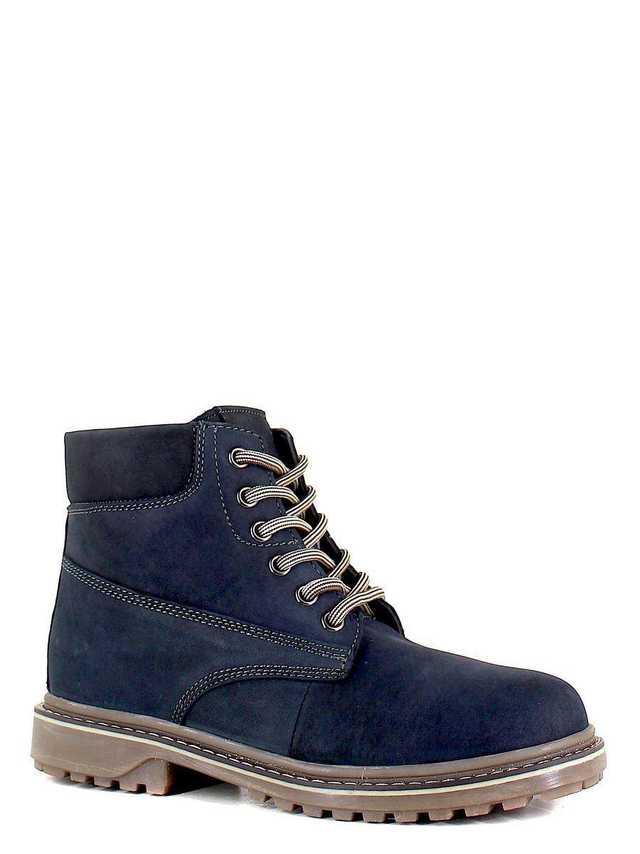 Crosby ботинки 488469/01-01 т.синий