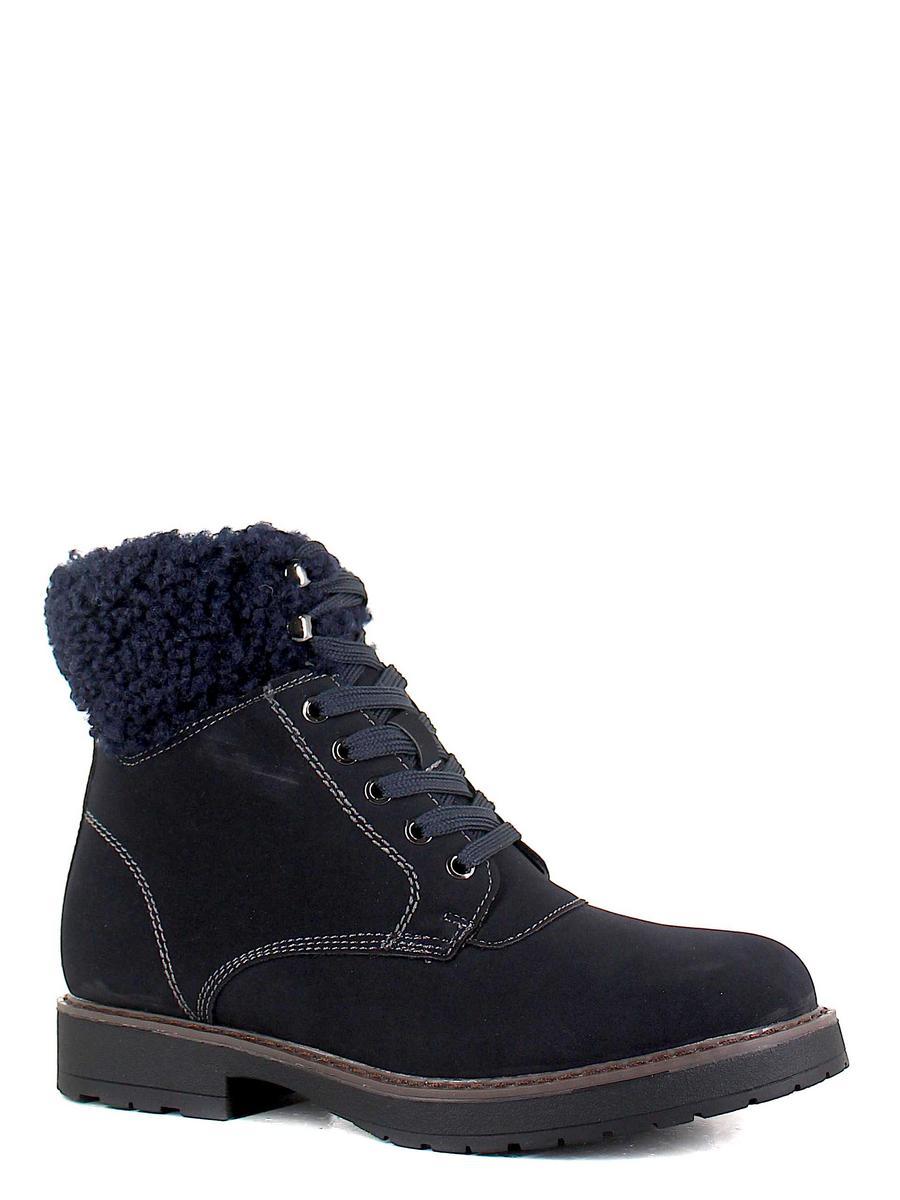 Keddo ботинки высокие 588181/08-02 синий