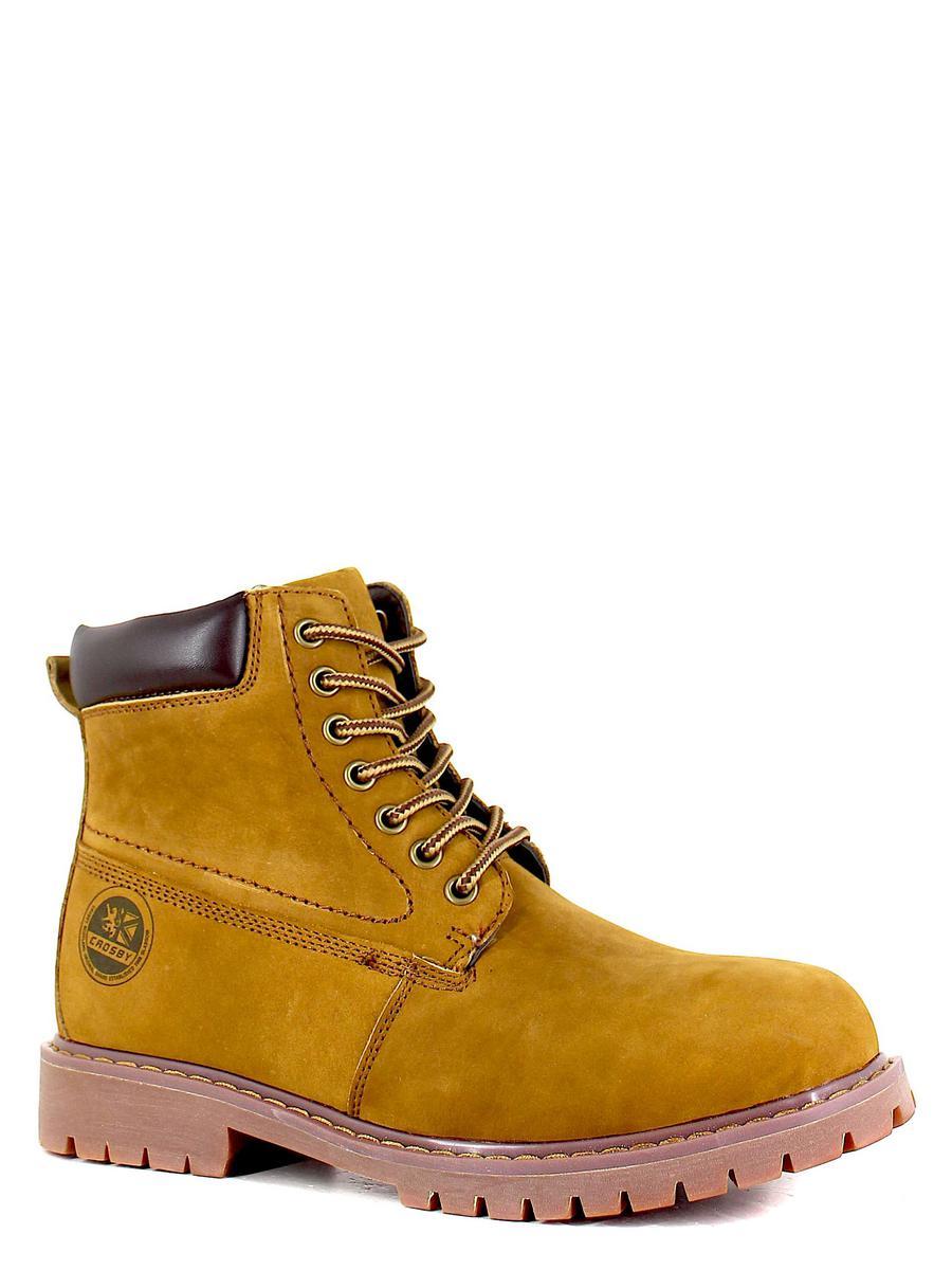 Crosby ботинки 488467/02-01 кэмел