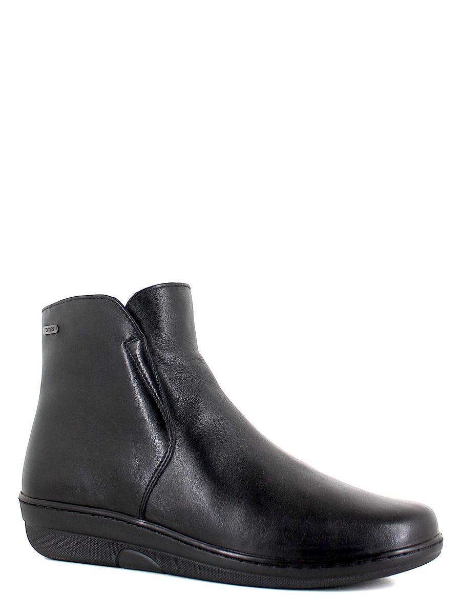 Romer ботинки 812305 чёрный