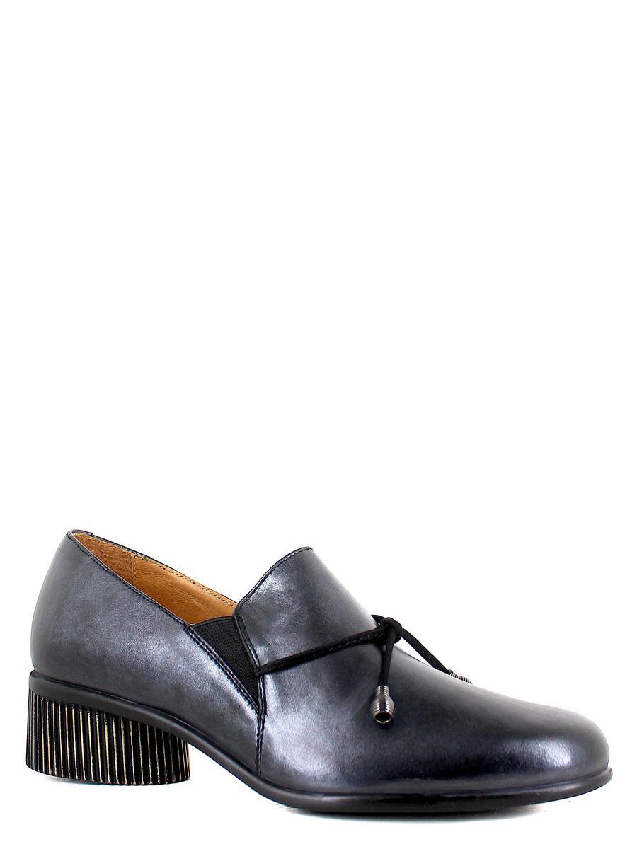 Romer туфли 874289-01 серый