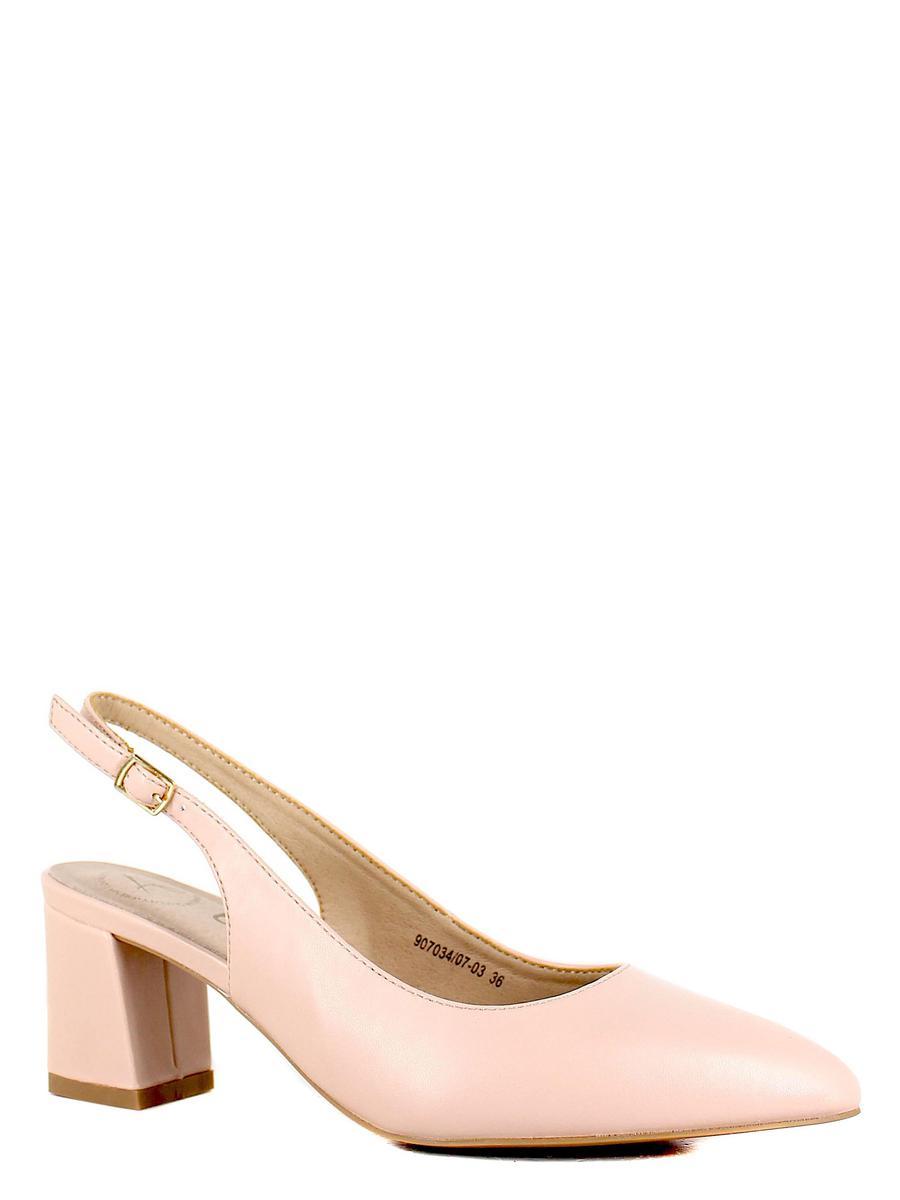 Betsy туфли 907034/07-03 розовый