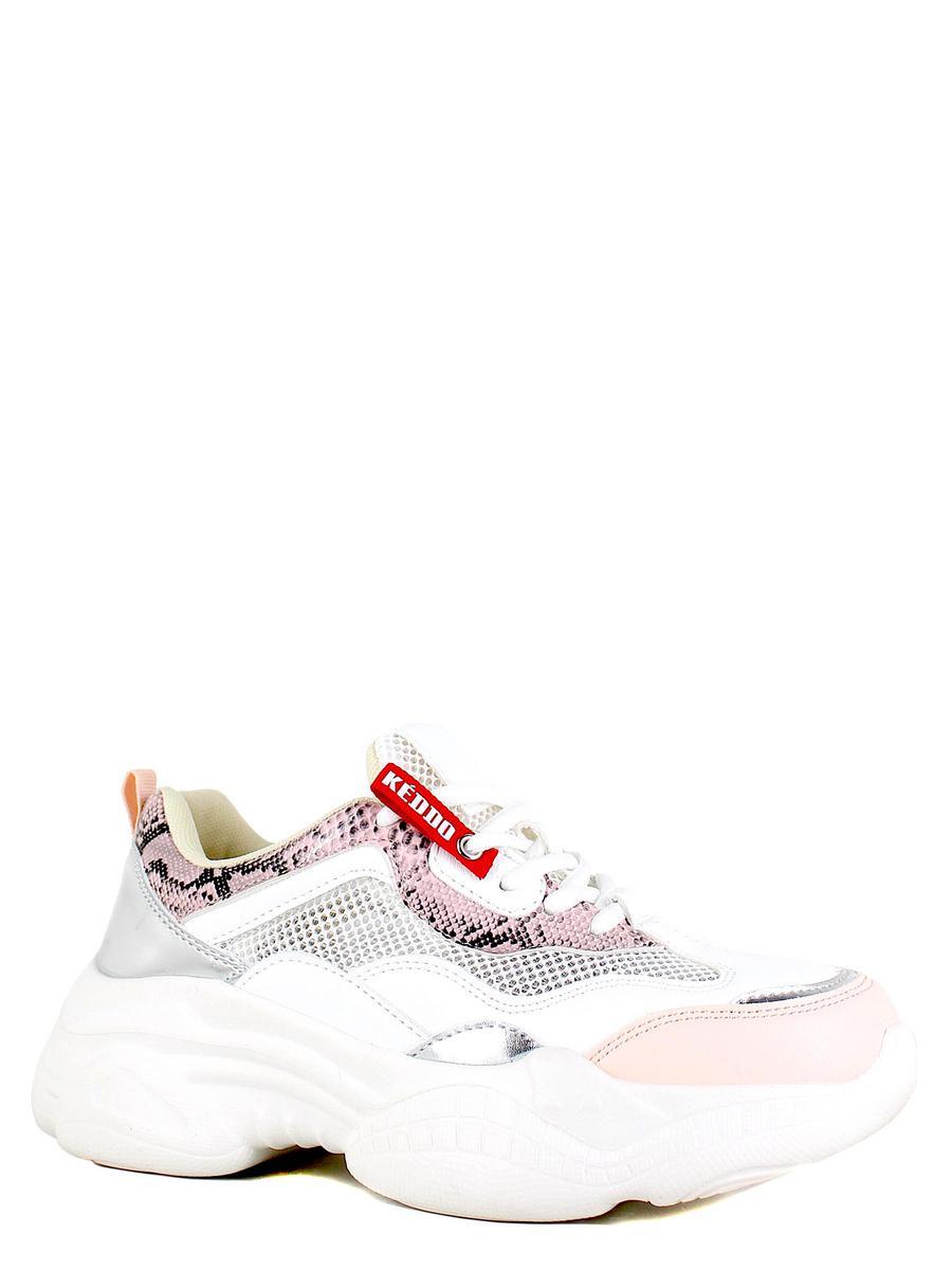 Keddo кроссовки 807955/01-01 белый/розовы (xl)
