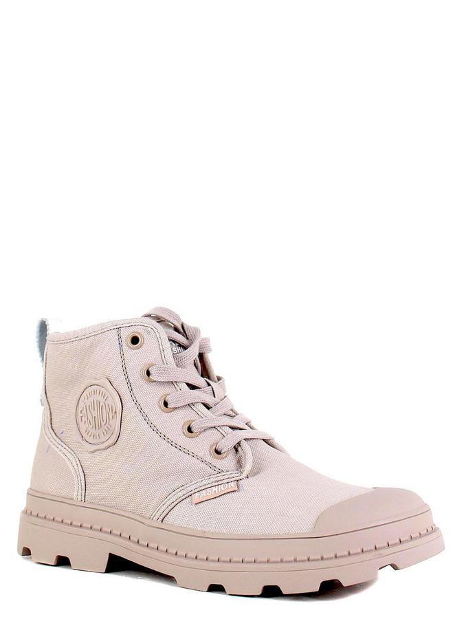 Dina Fabiani ботинки 13-1-11 серый