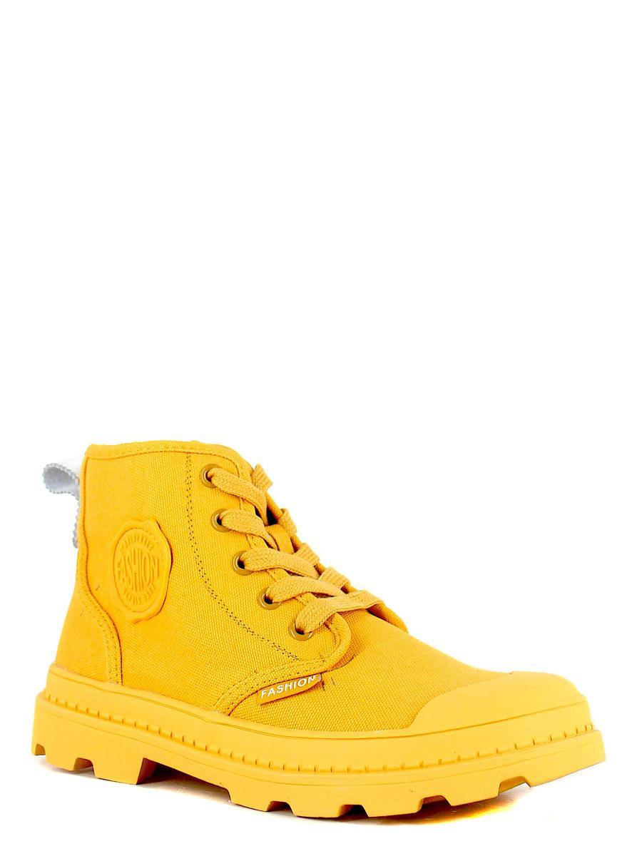 Dina Fabiani ботинки 13-1-7 жёлтый
