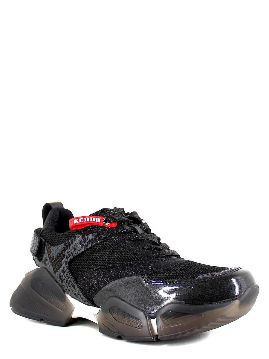 Keddo кроссовки 807386/01-06 чёрный