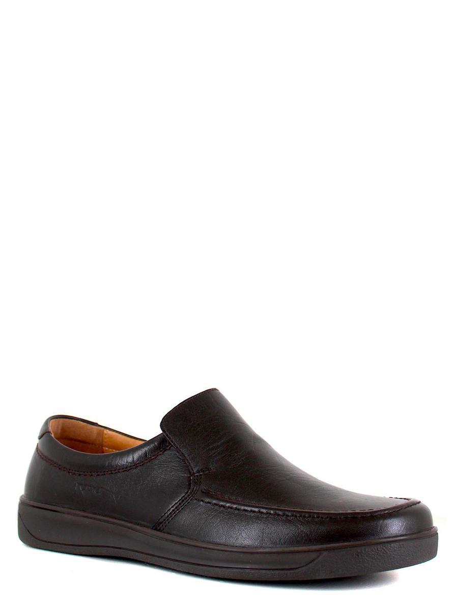 Romer полуботинки 924208-1 коричневый