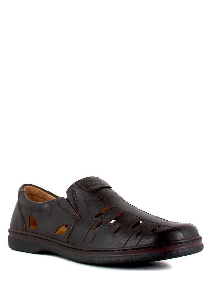 Romer полуботинки 924129-01 коричневый