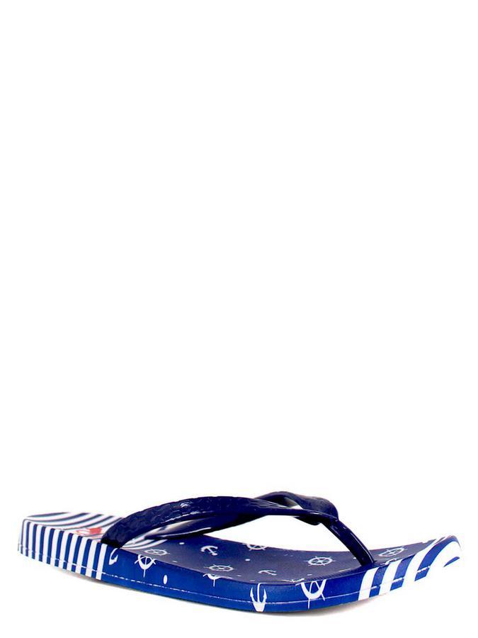 ALMI сланцы krd0986-11 синий
