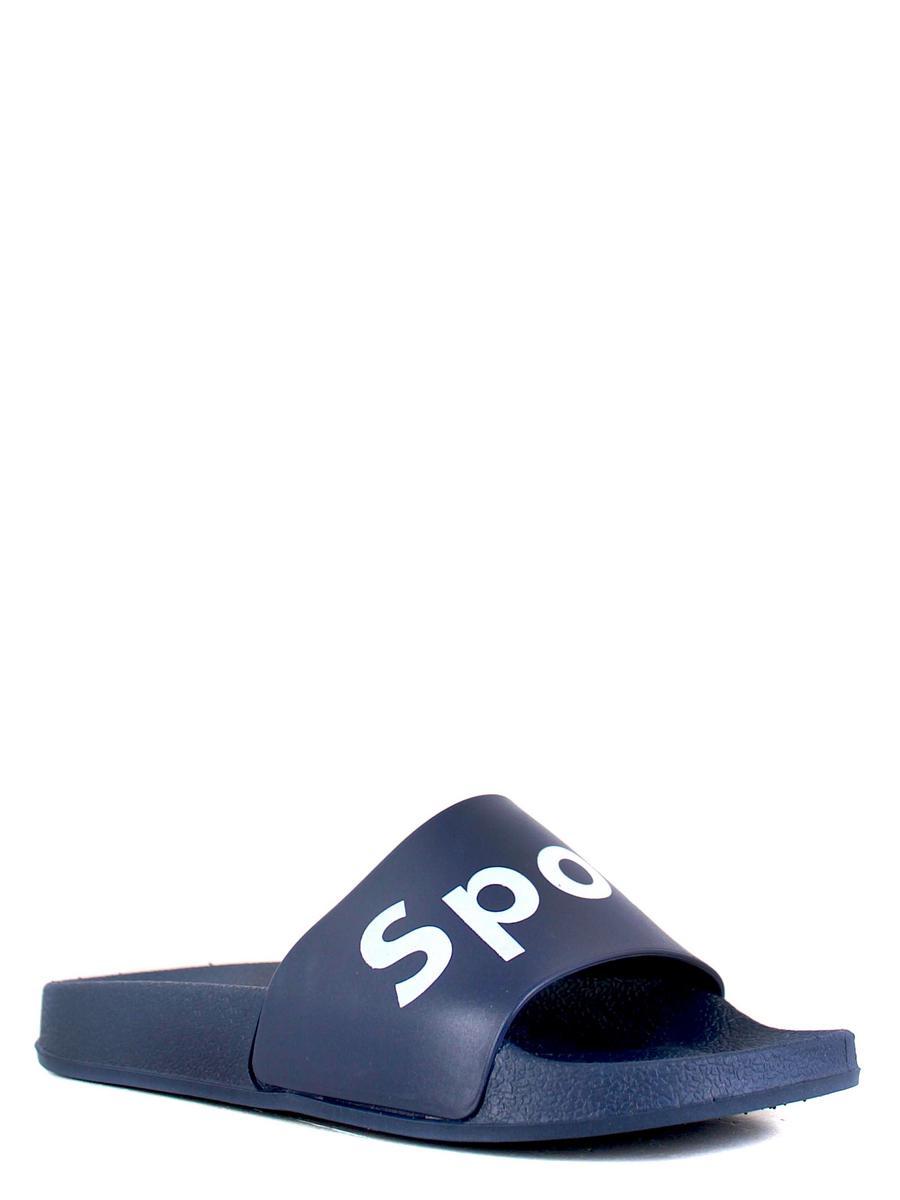 ALMI сланцы krd682l т.синий