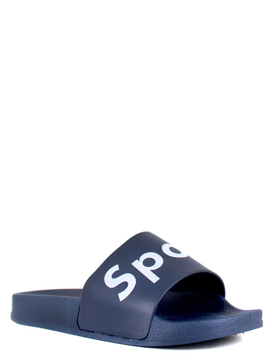 ALMI сланцы krd682m т.синий