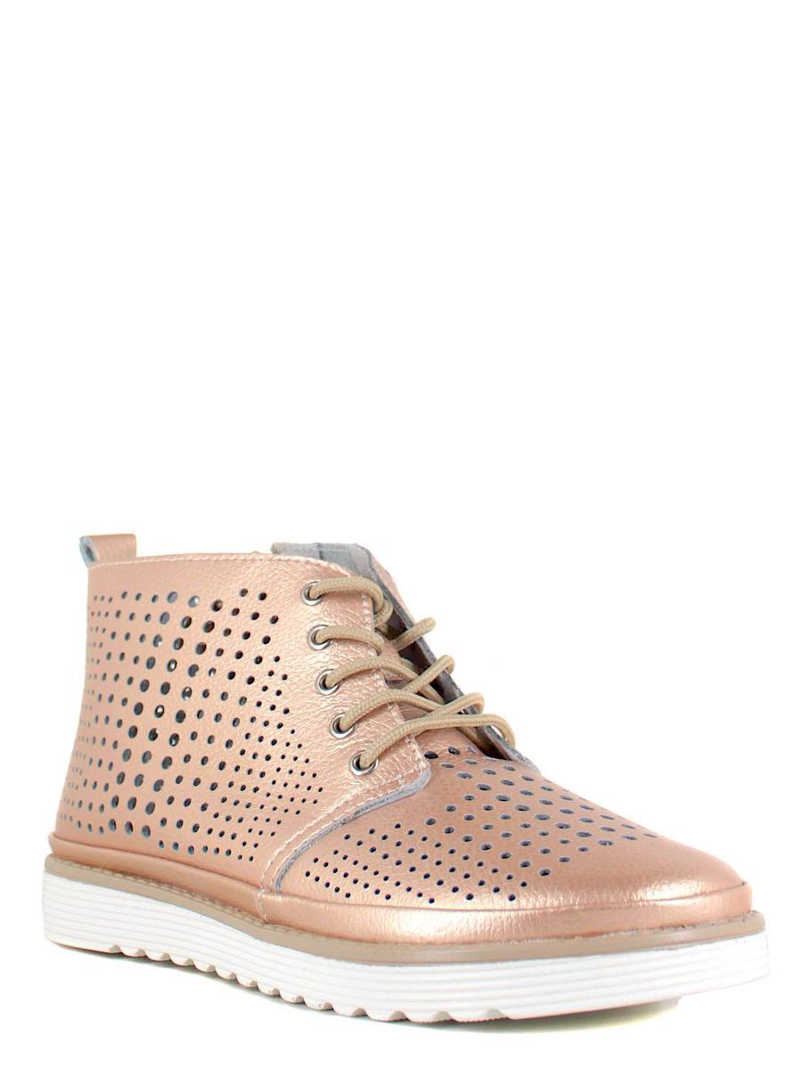 Crosby ботинки 488009/01-02 бронзовый