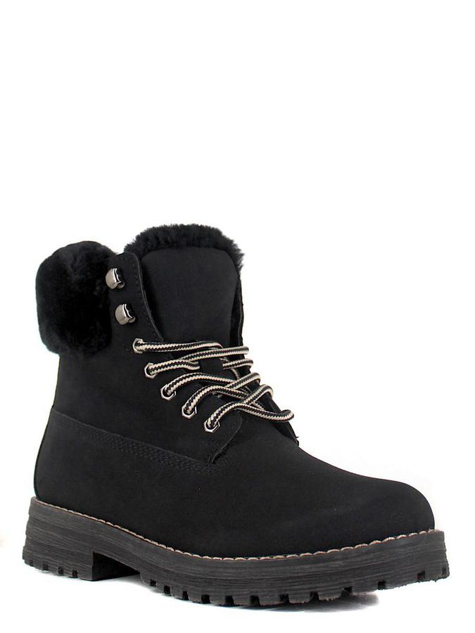 Keddo ботинки 888127/12-02 чёрный