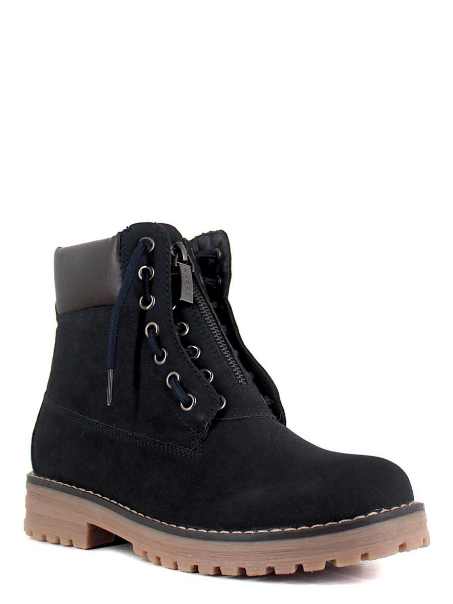 Keddo ботинки 888127/13-01 т.синий