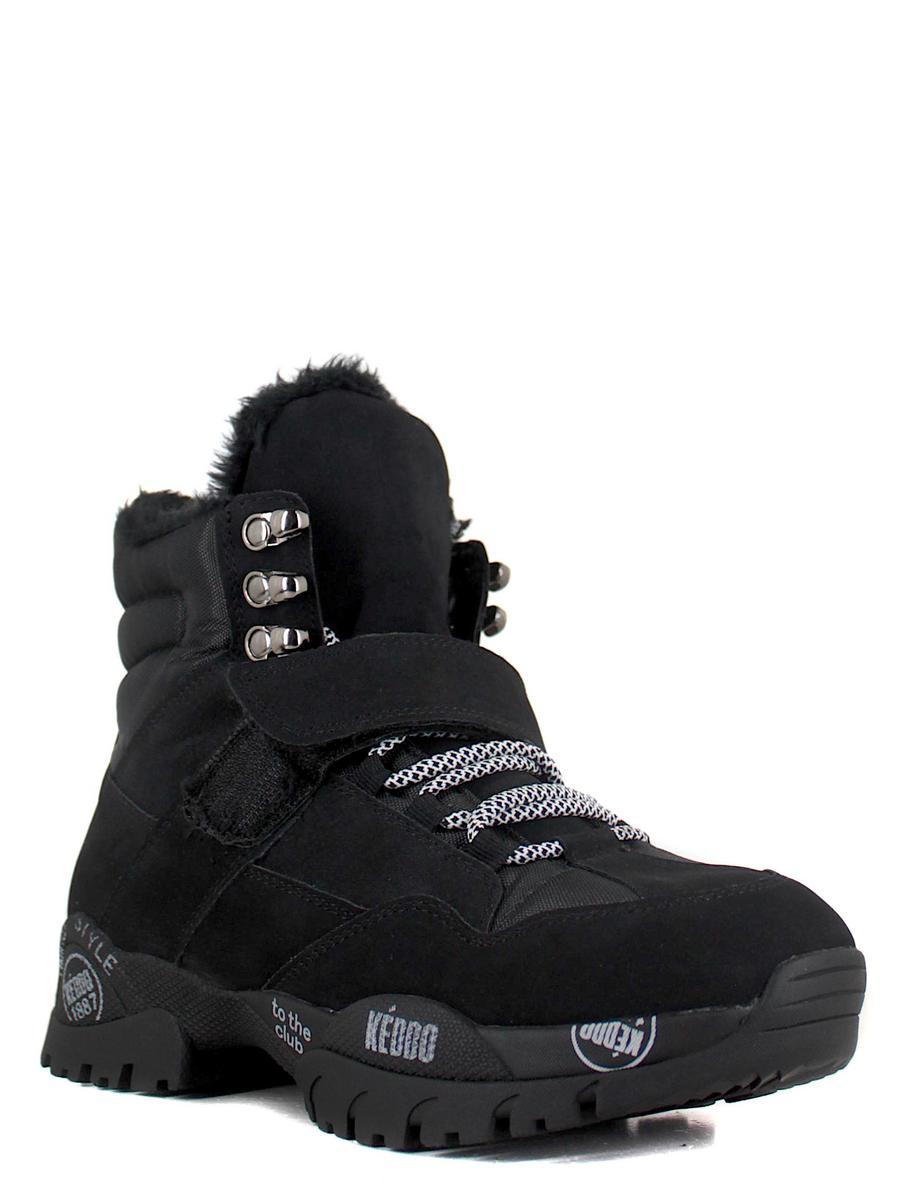 Keddo ботинки 898285/01-02 чёрный