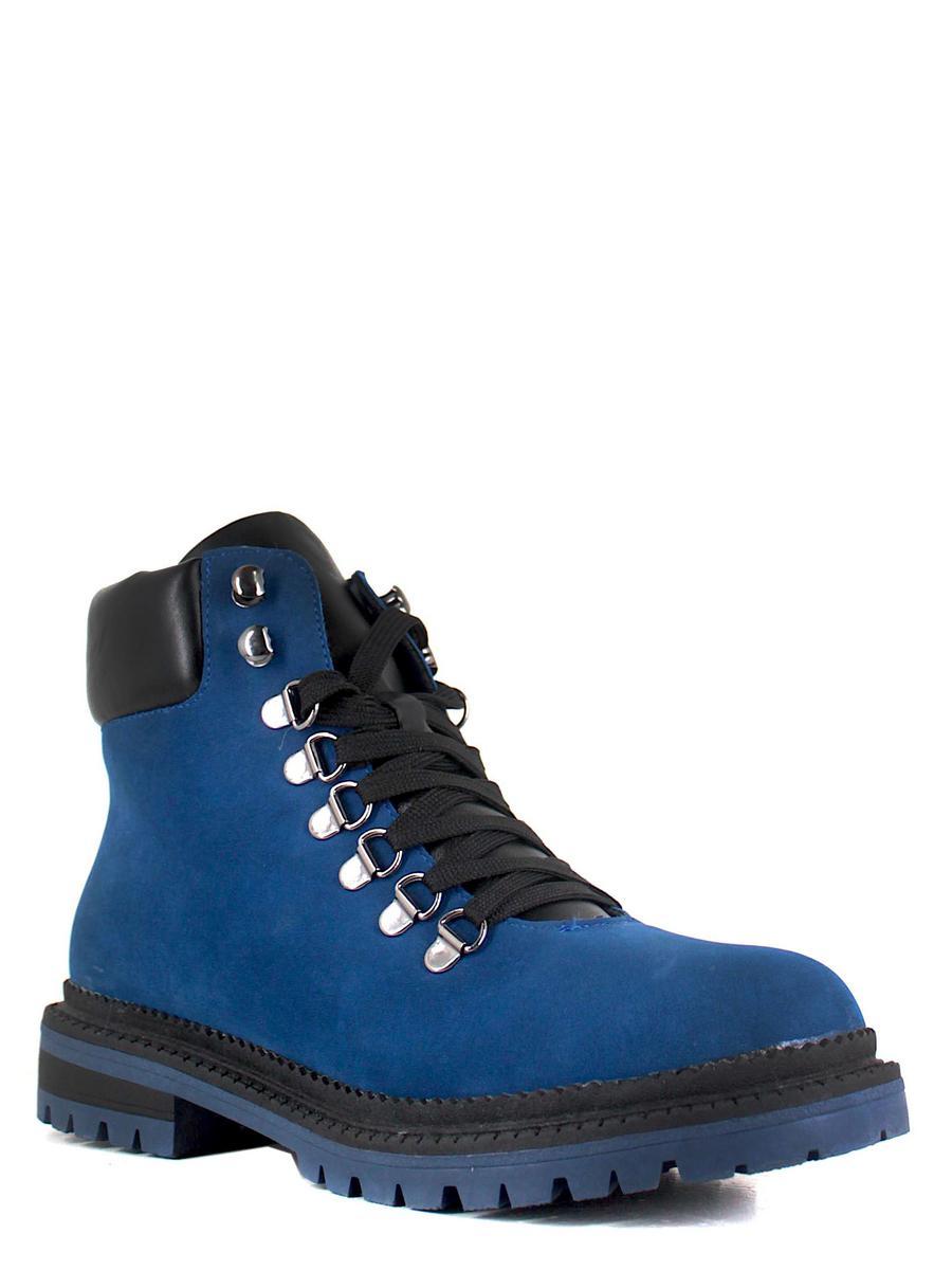 Keddo ботинки 898801/10-02 синий/чёрный