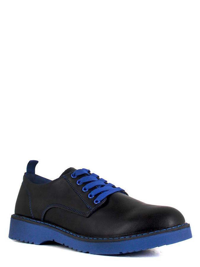 Keddo полуботинки 897133/03-02 чёрный/синий