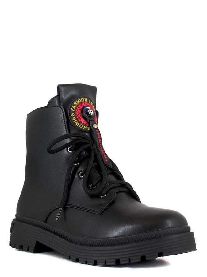 MakFine ботинки 54mk-15-01a7aa чёрный