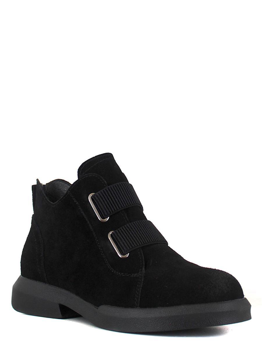 MakFine ботинки 99mk-01-11b2aa чёрный
