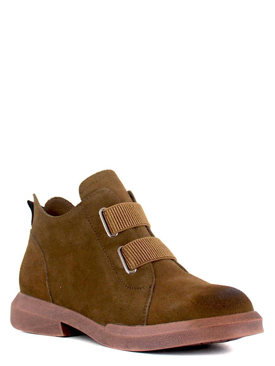 MakFine ботинки 99mk-01-11b2yy болотный