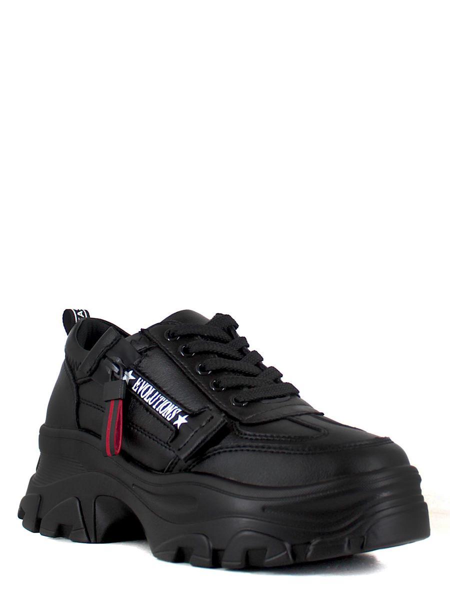 Baden кроссовки fb091-011 чёрный