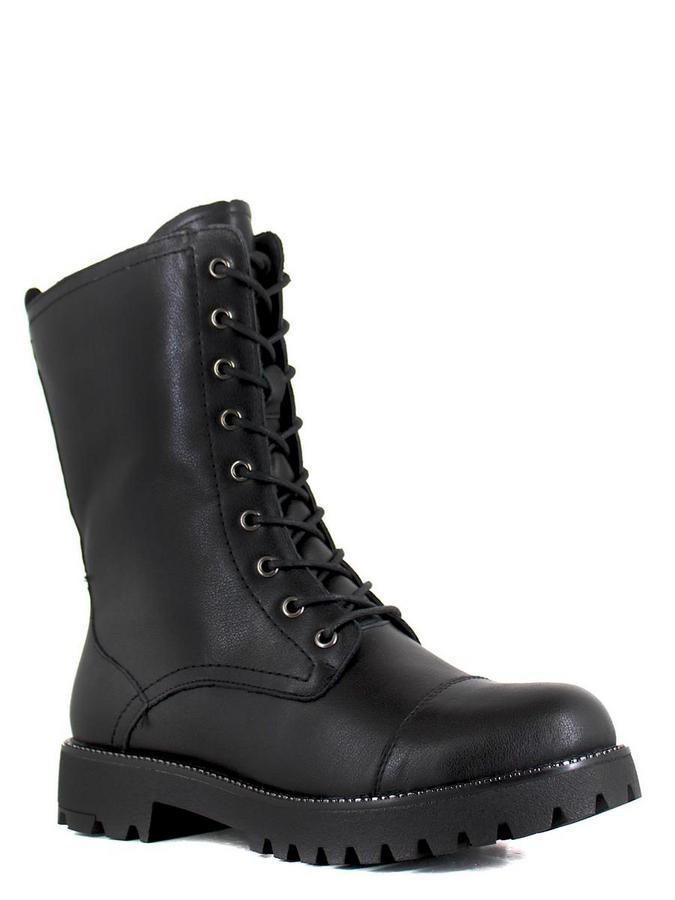 Baden ботинки высокие u141-040 чёрный