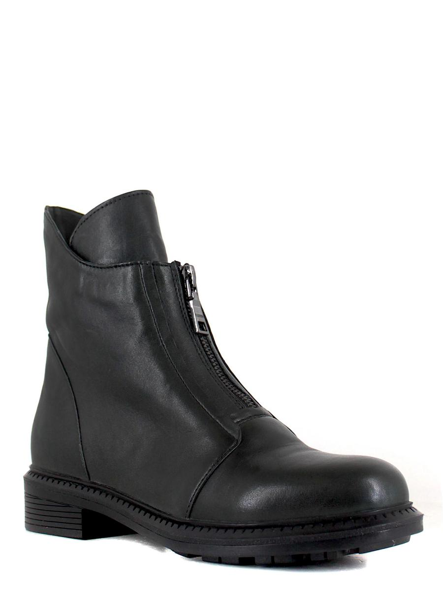 der SPUR ботинки si067_02_01 чёрный/т.зеле