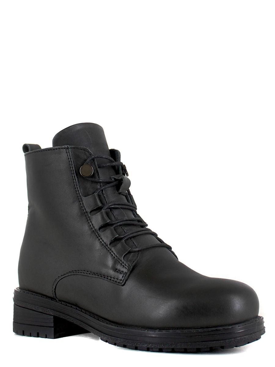 der SPUR ботинки si051_01_01_kh чёрный/т.з
