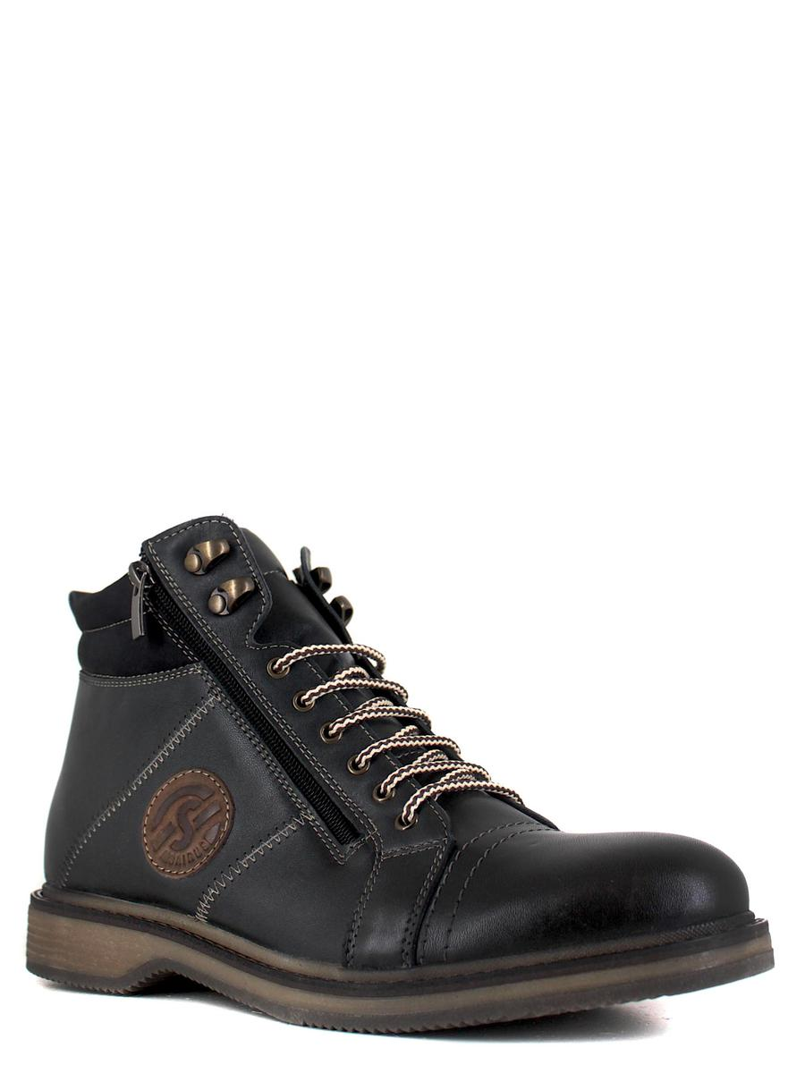 Sairus ботинки 39-34041-32 т.синий
