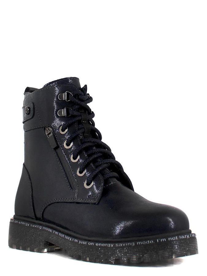 LA LINDA ботинки высокие 07001-12-01 синий