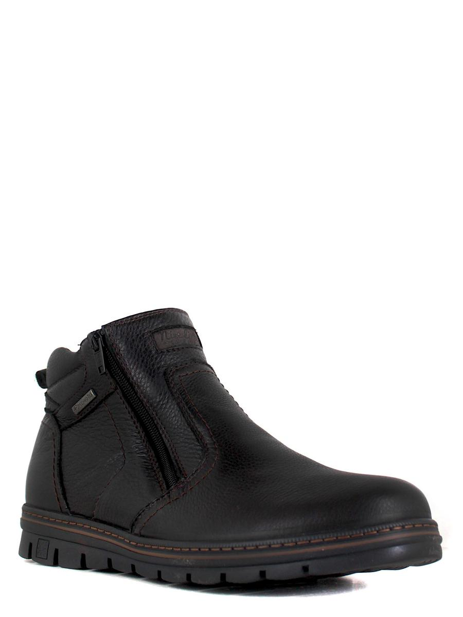 Nine Lines ботинки 7546-9.1 черный